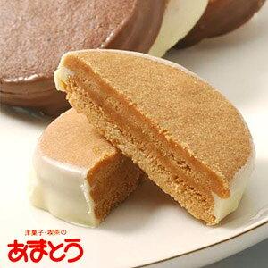 あまとう マロンコロン(4個入)小樽洋菓子店 老舗 クッキー サブレ チョコレート ご当地 北海道