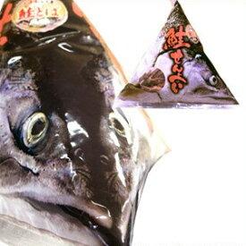 鮭のせんべい 110gおつまみ サーモンスナック 菓子