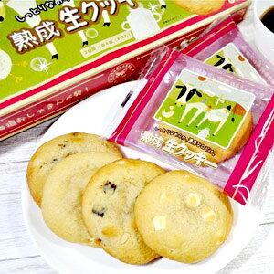 青華堂 乳酸菌配合 熟成生クッキー(8枚入)はっぴーディアーズ スイーツ 洋菓子 EC-12 手づくり ホワイトチャンク マカチョコチャンク
