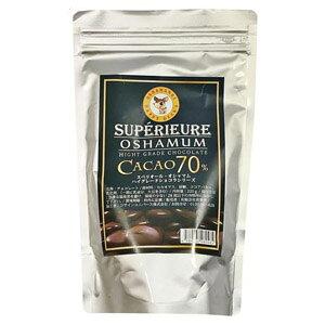 青華堂 高級ハイカカオ70% チョコレート スペリオール・オシャマム【大容量】220gはっぴーディアーズ ショコラ コスパ おやつスイーツ
