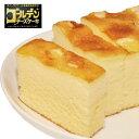 青華堂 ゴールデンチーズケーキ(220g)はっぴーディアーズ スイーツ 洋菓子 お菓子 おやつ