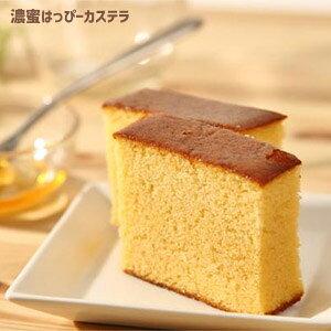 青華堂 はちみつたっぷり 濃蜜はっぴーカステラ(180g)はっぴーディアーズ 洋菓子 かすてら お菓子 スイーツ おやつ 蜂蜜 ハチミツ