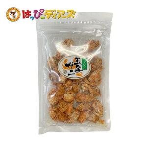 サクサク玉子ガニ(80g)はっぴーディアーズ 青華堂 蟹 カニ スナック お菓子