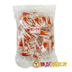 カニの爪おせんべい (300g)はっぴーディアーズ 青華堂 蟹 カニ スナック お菓子