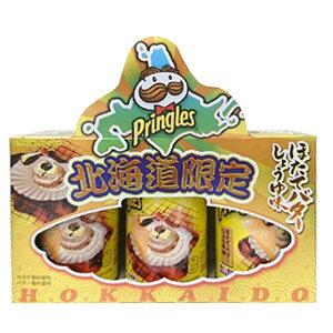 プリングルズ ほたてバターしょうゆ味 53g×3缶Pringles ご当地 帆立 ホタテ 醤油 ポテトチップ お菓子 おやつ プリングルス
