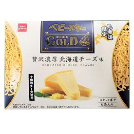 ベビースター GOLD  贅沢濃厚 北海道チーズ味 120g(20g×6袋)ラーメンスナック