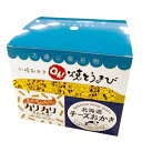 YOSHIMI バラエティBOX詰合せ 有名菓子 北海道土産 米菓 おやつ札幌おかきOh!焼とうきび 札幌スープカリーせんべいカ…