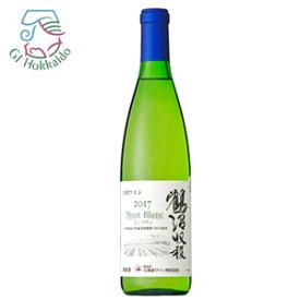 北海道ワイン 鶴沼ピノ・ブラン2017 白・辛口 720ml【4990583323077】GI北海道認定商品 葡萄酒 つるぬま パーティ 贈答品