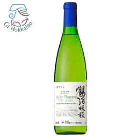 北海道ワイン 鶴沼ミュラー・トゥルガウ2017 白・辛口 720ml【4990583323022】GI北海道認定商品 葡萄酒 つるぬま パーティ 贈答品