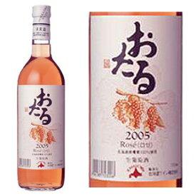 北海道ワイン おたる ロゼ(360ml)【4990583722009】