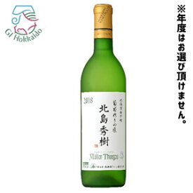北海道ワイン 葡萄作りの匠 北島秀樹ミュラー・トゥルガウ/白/やや辛口 720ml 【4990583309521】GI北海道認定商品