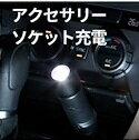 非常時・緊急時に活躍多機能LEDライト【AUTOWITH・オートウィズ】※防災機能装備※スマホ充電機能装備