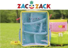 便利なキッズバッグ 3way リュックサック ショルダー通園バッグ かわいい ドライブへ 【ZACZACK】【ザクザック】