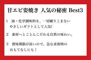 【送料無料】風呂敷付き父の日ギフトセット柑子こうじ4種類のえびせんと、限定ハートのくり抜きえびせん入り父の日メッセージカード付き