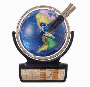 しゃべる地球儀 パーフェクトグローブ PR18