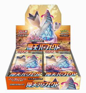 ポケモンカードゲームソード&シールド 拡張パック 摩天パーフェクト [BOX]