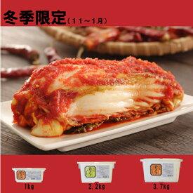 【冬季限定】熟成蔵キムチ3.7kg