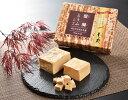 【日本一幸福な味】伝承蔵とうふみそ漬(みそ)【豆腐の味噌漬】TVで話題!【RCP】