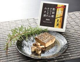 黒胡椒クリームチーズのみそ漬【旬食福来】
