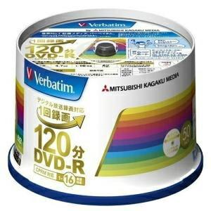 [スーパーポイントDAY全品2倍]DVD-R CPRM 録画用 100枚=50枚X2 三菱化学 VHR12JP50V4 【送料無料】