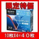 [お買い物マラソン全品66倍]BD-R ブルーレイディスク CPRM 録画用 10枚X4=40枚 SONY 10BNR1VDPS4