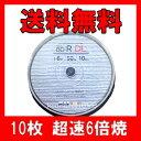 [お買い物マラソン全品64倍]BD-R DL 50GB ブルーレイディスク CPRM 録画用 10枚 Good-J GJBDL50-6X10PW 高速6倍【メール便送料無料】