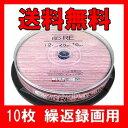 BD-RE ブルーレイディスク CPRM 繰り返し録画用 10枚 Good-J GJRE25-2X10PW 【メール便送料無料】