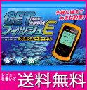 【新生活応援!!店内全品2倍】BIG CATCH 大漁くんデラックス 携帯型魚群探知機【送料無料】