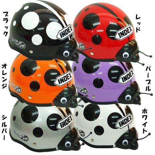 自転車用 てんとう虫ヘルメット INDEX キッズヘルメット子供用 三輪車 自転車 ヘルメット 【送料無料】