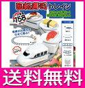 回転寿司トレイン お家で回転寿司 レール全長158cm KK-00316【送料無料】