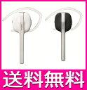 Jabra STYLE USB Bluetooth ヘッドセット イヤホン  STYLE-U 2色:(ブラック・ホワイト)【送料無料】[0824楽天カード分割]