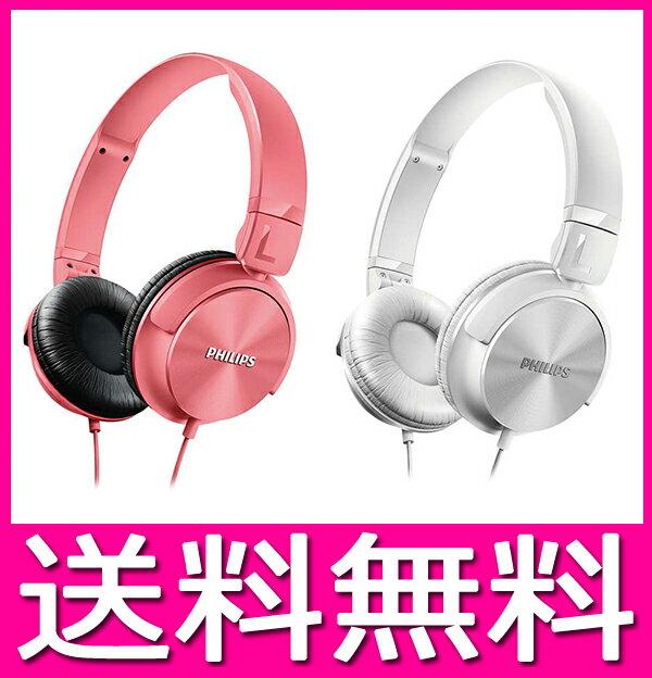 [夏のボーナス全品P2倍]ヘッドホン ヘッドフォン フィリップス ピンク又はホワイト SHL-3060PKSHL-3060WH【送料無料】