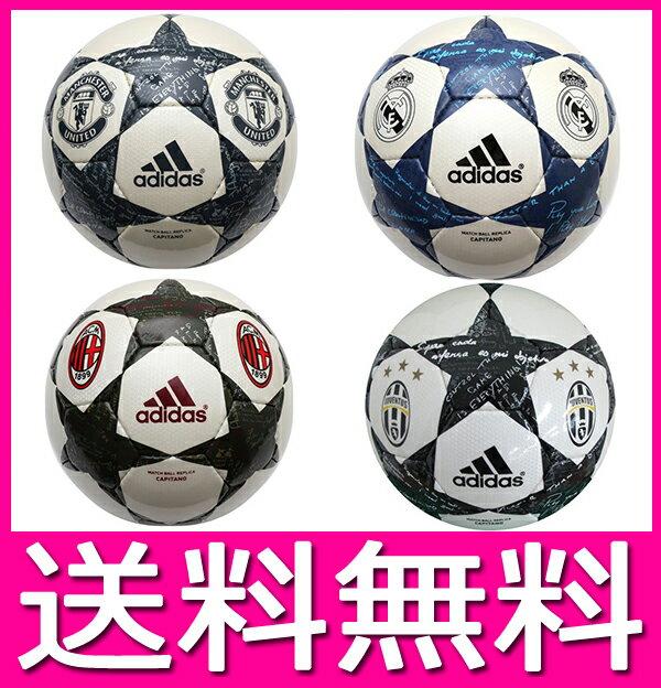 アディダス adidas サッカーボール フィナーレ キャピターノ  JFA検定球 4号球 小学生用 激安 4種から1個ご選択【送料無料】