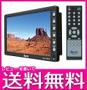 テレビワンセグテレビ7インチ車載可セントレードM.E.AVOXJAO-7001K【レビューを書いて送料無料】