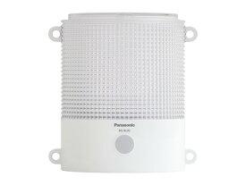 [全品2倍]パナソニック 充電式LEDランタン Panasonic BG-BL02H-W LEDランタン 【送料無料(北海道、沖縄、離島は適用外)】