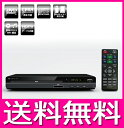 HDMI搭載 DVDプレーヤー DVDプレイヤー cprm対応(地デジ録画も視聴可能)●録音機能搭載 SDカード/USBポート搭載 HDMIケーブル付●HDP-...