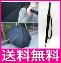 傘 かさ メンズ サムライ 刀傘 ジャンプ傘【送料無料】