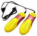 靴乾燥機 シューズドライヤー RS-G347 くつ乾燥機 シューズドライヤー/靴/乾燥機/乾燥/スニーカー/革靴/ブーツ/長靴/…