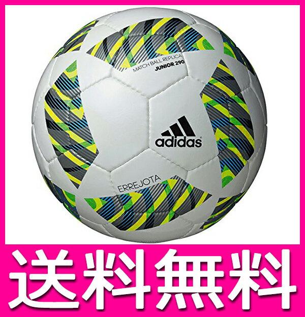 アディダス adidas サッカーボール FIFA2016 エレホタ ジュニア290 4号球 【軽量球】 小学生用 AF4103JR 激安 【送料無料】