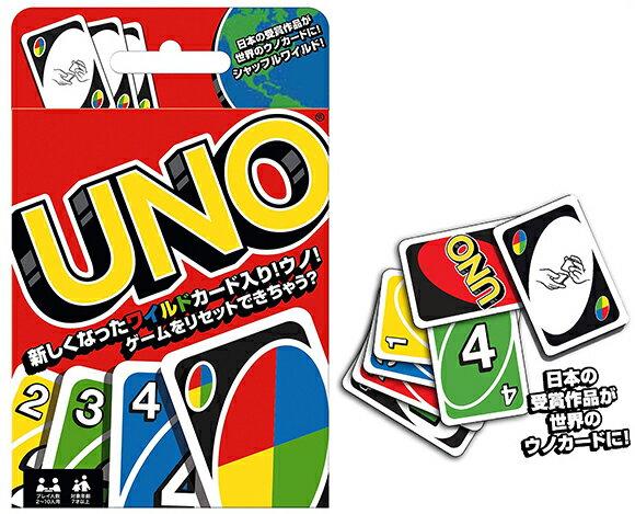 ウノ マテル UNO カードゲーム【ゆうパケット送料無料】
