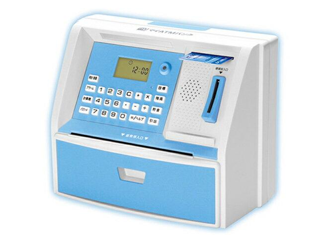貯金箱 ATM しゃべる お札 500円玉 硬貨 自動計算 KK-00383 マイATMバンク(ブラック又はブルー) 【送料無料(北海道、沖縄、離島は適用外)】