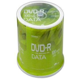 DVD-R 100枚 データ用 HI-DISC VVDDR47JP100 ワイドプリンタブル【宅配便発送専門】