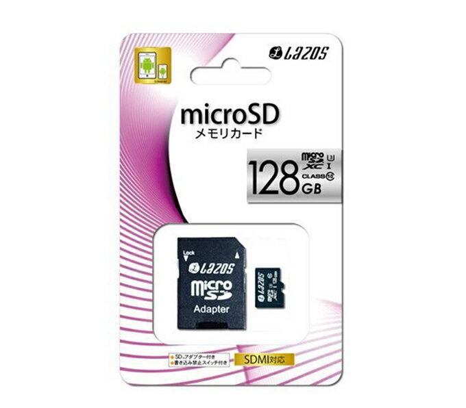 microsd 128gb sdxc LMT Lazos microSDXCカード 128GB class10 UHS-3 L-128MS10-U3 microSD メモリーカード 【メール便(ゆうぱけっと)送料無料】