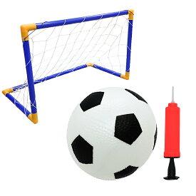 サッカーゴール 子供 サッカーゴールセット 子供用 キッズ ミニゴール ミニサッカーゴール 室内 折りたたみ 組み立て式 ミニボール付
