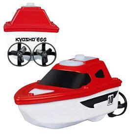 [マラソン全品2倍]京商EGG マイクロプレジャーボート スピードマリン(Speed Marine) レッド 赤外線 屋内専用 船【宅配便発送専門】