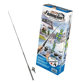ちょい釣り フィッシングセット ロッド リール(糸付) 釣り道具 セット フィッシングセット  投げ釣り 釣り竿 リール 浮き