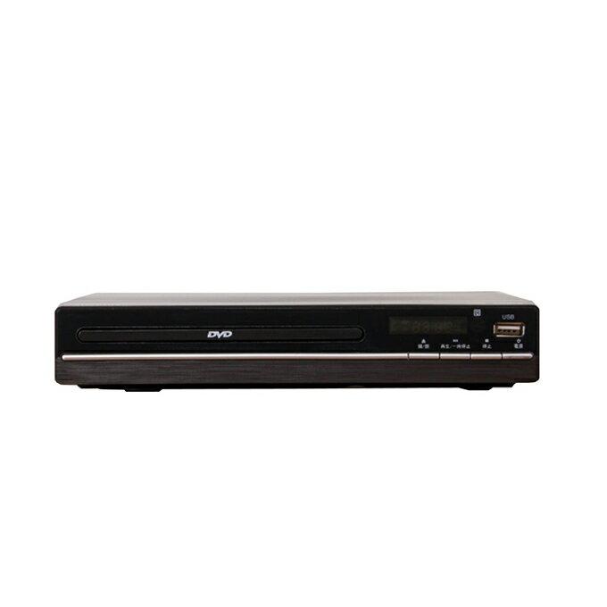 DVDプレーヤー HDMI搭載 cprm対応 再生専用 TH-HDV01 DVDプレーヤー DVDプレイヤー リージョンフリー HDMIケーブル付【送料無料(北海道、沖縄、離島は適用外)】