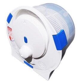 セントアーク(CENTARC) ポータブル洗濯機 ハンドウォッシュスピナー 小型 手動 脱水 ホワイト 幅27.4×奥行28.8×高さ21.4cm【送料無料(北海道、沖縄、離島は適用外)】