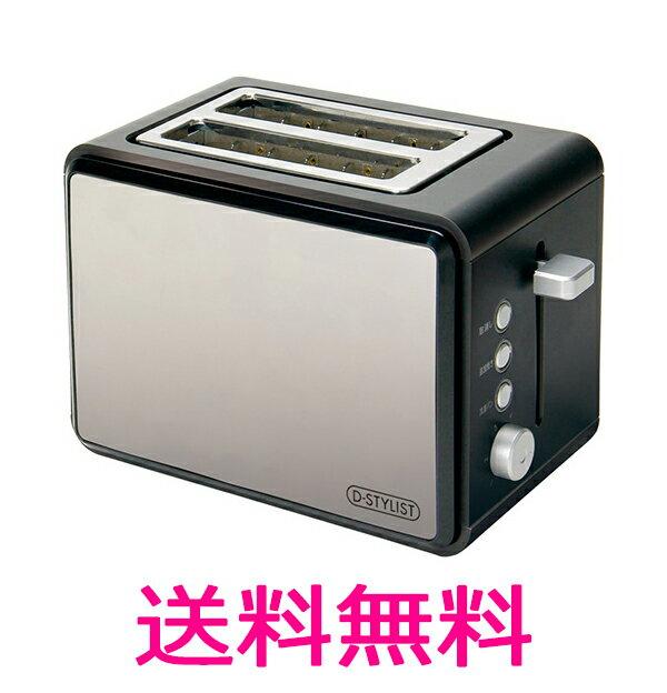 トースター ポップアップトースター D-STYLIST ポップアップトースター ノワール 焼き色調整可能!! おしゃれ!!【送料無料】