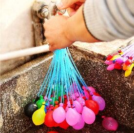 水風船 ウォーターバルーン 37個×3セット×2=222個 大量の水風船が60秒で作れる!! ふうせん 夏祭り  欧米 学祭 夏 男の子 女の子 祭り 水遊び お返し 業務用祝い 父の日【ゆうパケット送料無料】